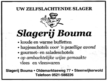 Bouma